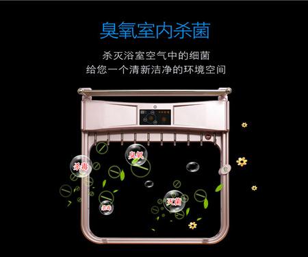 电热毛巾架供应商-广东电热毛巾架知名供应商