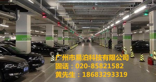 停车场导航|广州区域新品共享车位