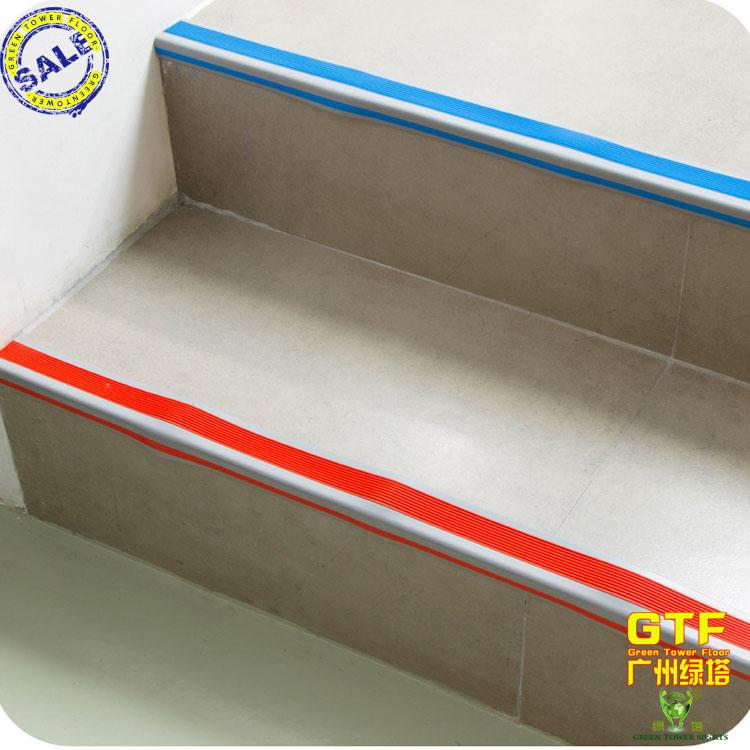 广东地区合格的楼梯包角 儿童防护条