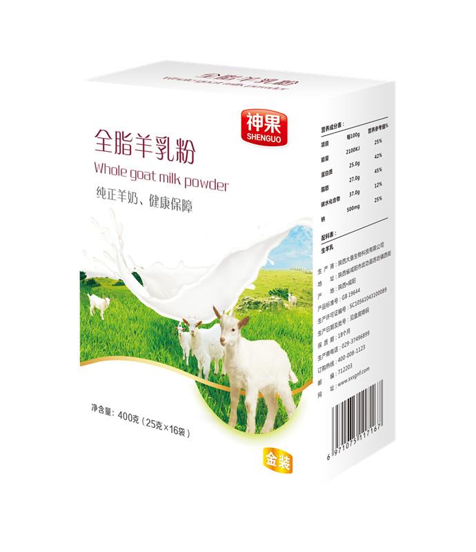 广州羊奶粉定制怎么收费-羊奶粉定制提供商推荐