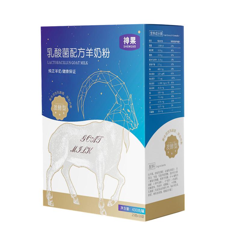 乳酸菌奶粉价格|咸阳声誉好的乳酸菌奶粉供应商