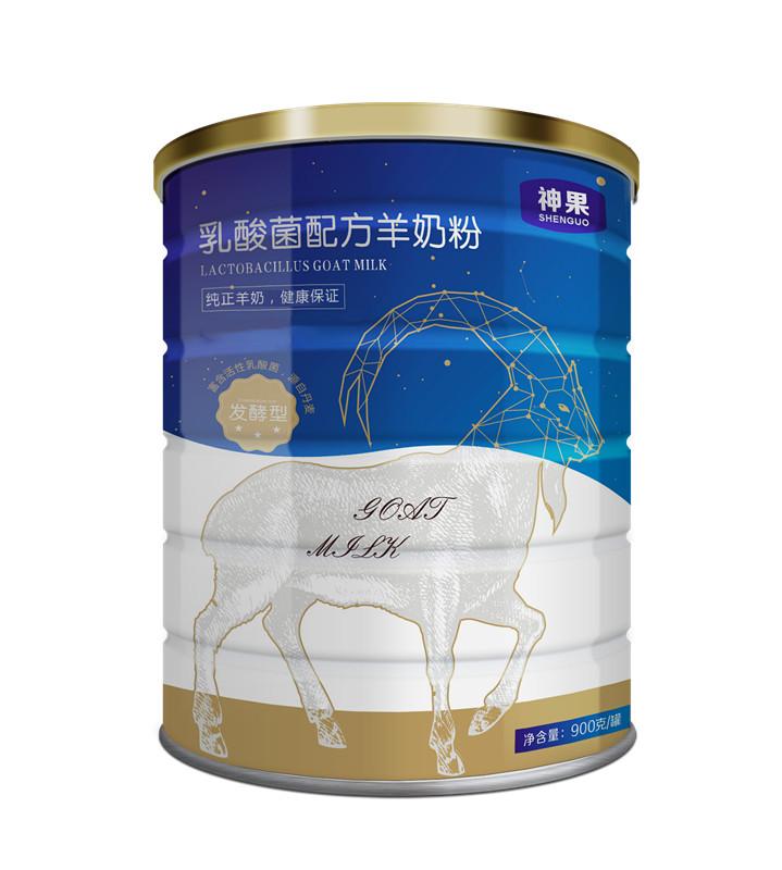 羊奶粉代加工