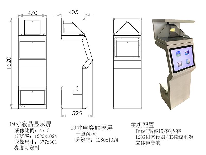 产品展示柜定制-定做贵金属展示柜来苏州恒寿电子