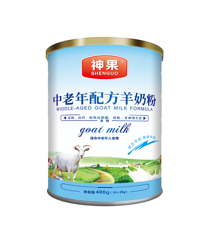 广州羊奶粉贴牌报价-精装羊奶粉哪里有卖