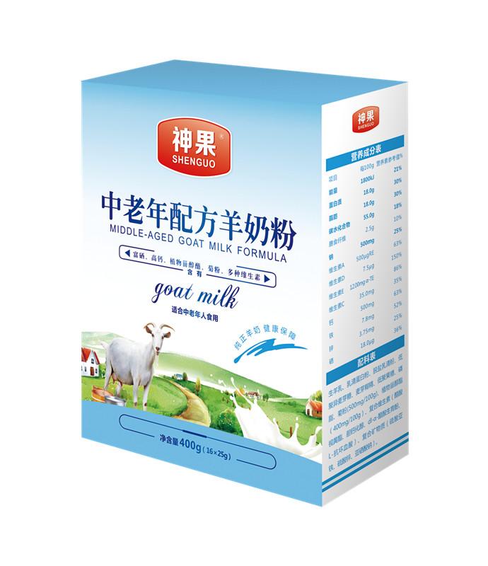 羊奶粉OEM代理_超值的羊奶粉OEM供销
