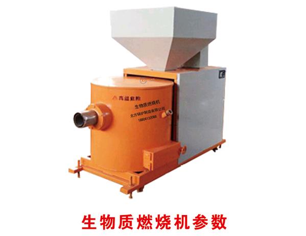 沈陽燃氣鍋爐