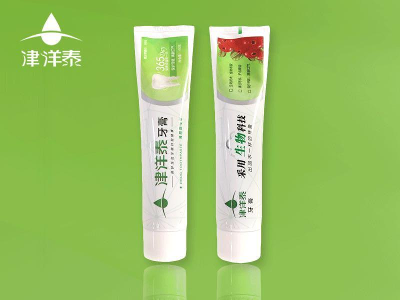 中国津洋泰牙膏,天津哪里有卖价位合理的津洋泰牙膏