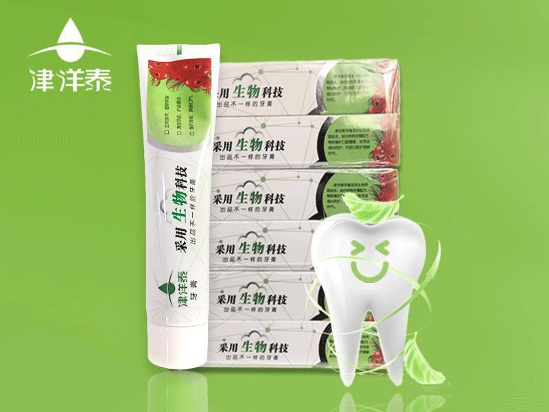 天津市价格实惠的津洋泰牙膏推荐_中国津洋泰牙膏
