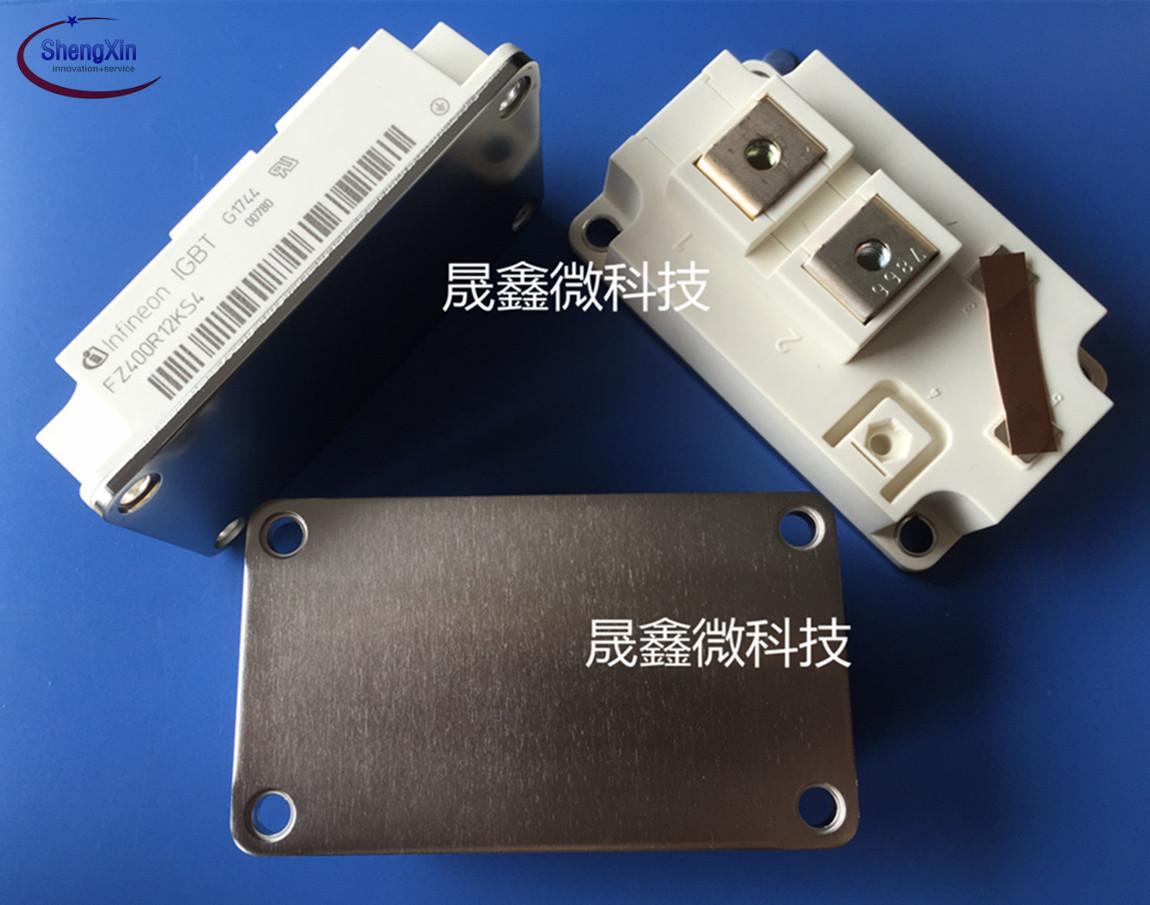 环保的FZ400R12KS4,购买销量好的英飞凌IGBT模块FZ400R12KS4优选晟鑫微科技