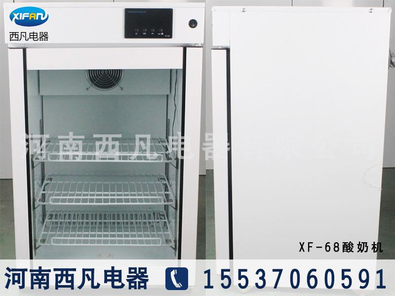 商丘专业的酸奶机厂家【荐】|酸奶机做法厂家直销