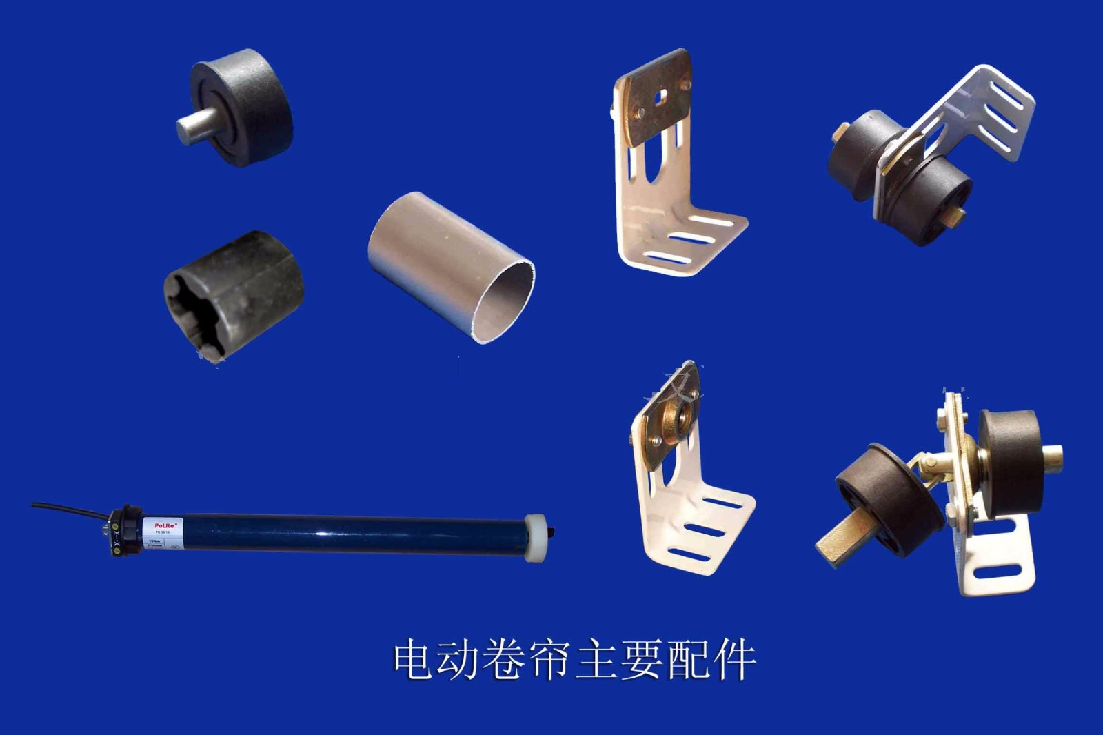 配件系列厂家-上海高性价配件系列批售