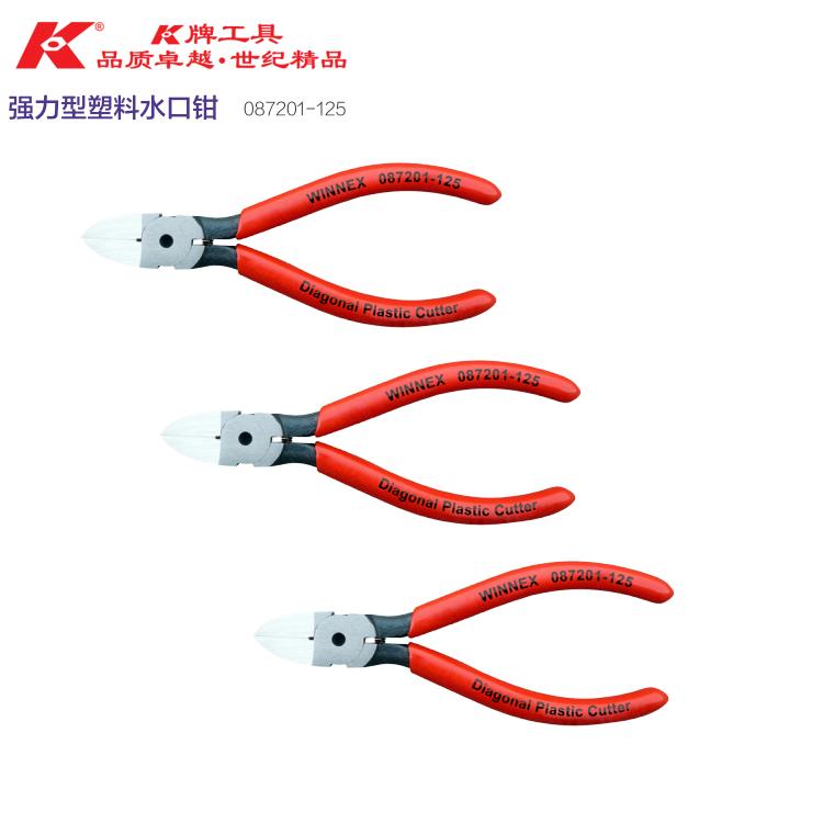 德国K牌进口双开口扳手-供应福建质量好的德国K牌工具