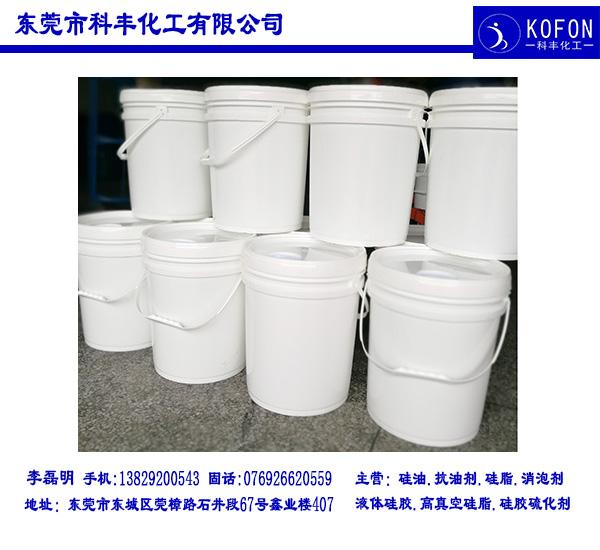 液体硅胶供应_【厂家直销】价位合理的液体硅胶