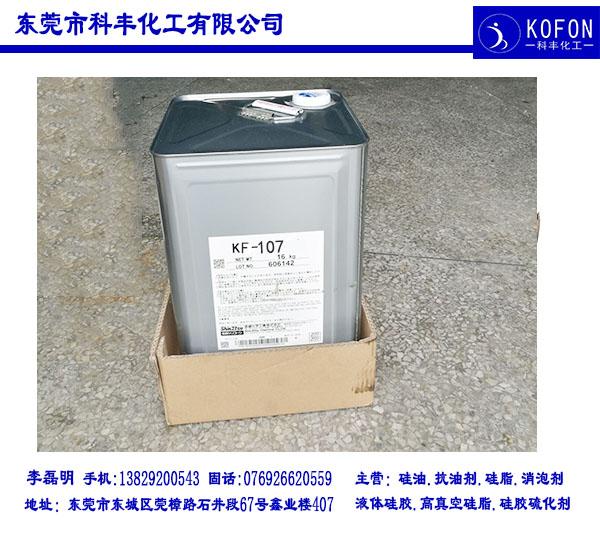 东莞销量好的液体硅胶-液体硅胶供应商