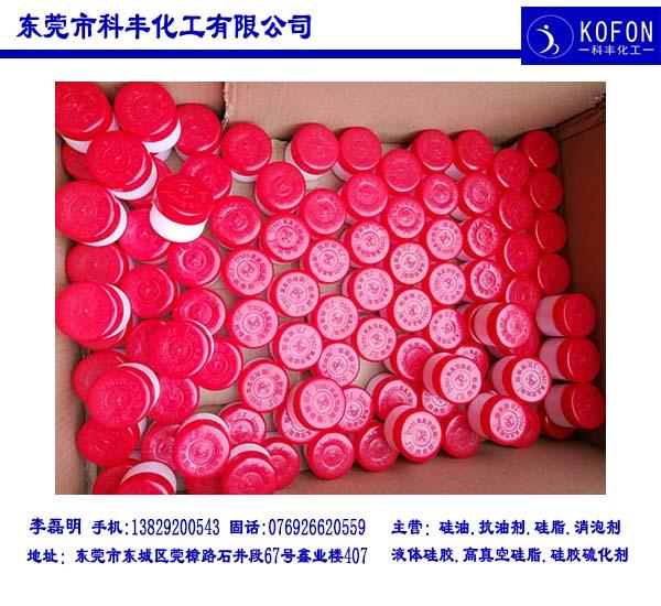 东莞高真空硅脂批发供应――高真空硅脂销售