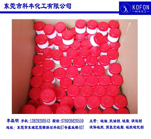 科丰化工高真空硅脂・值得信赖的品牌产品,高真空硅脂品牌