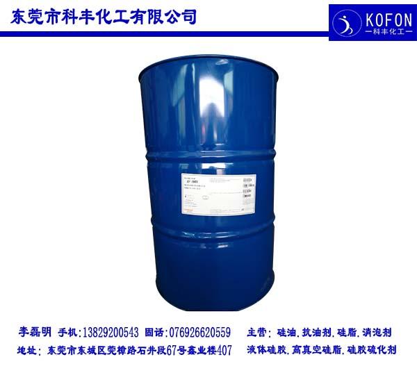 深圳高真空硅脂经销――【质优价廉】价位合理的高真空硅脂供应