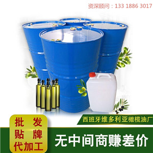 杭州进口橄榄油加工OEM 高性价原装进口橄榄油哪里有卖