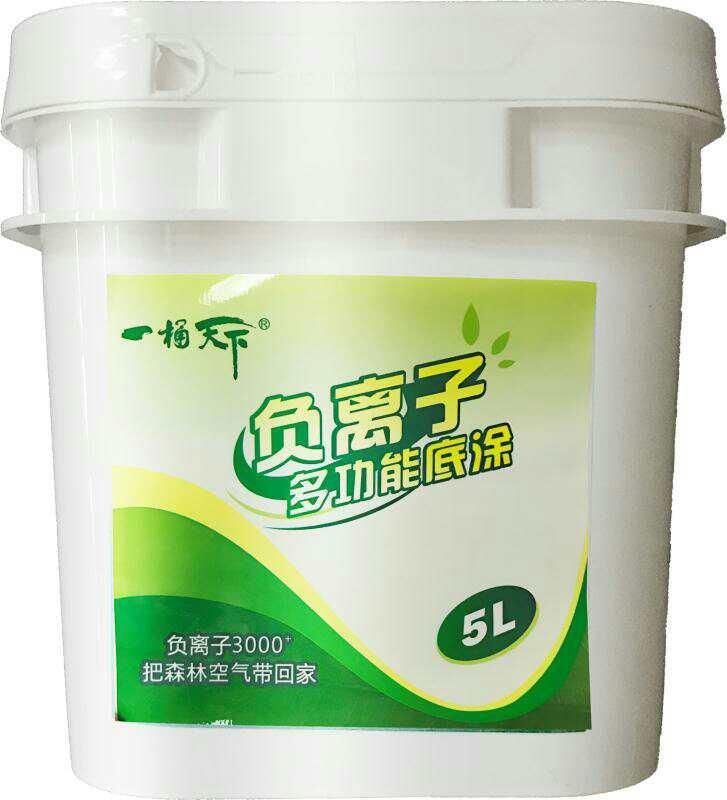 广东报价合理的负离子涂料-重庆负离子涂料