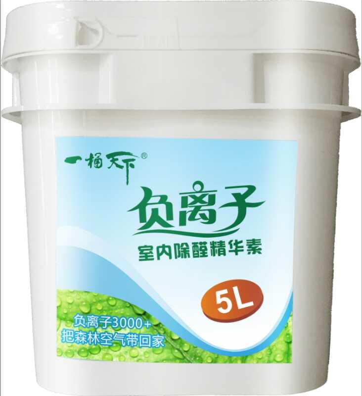 上海负离子涂料 优惠的负离子涂料【讯息】