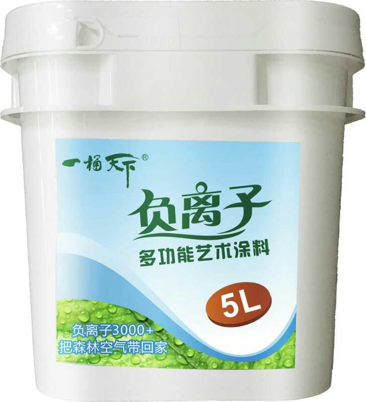 中国负离子乳胶漆 厂家推荐***负离子墙面漆
