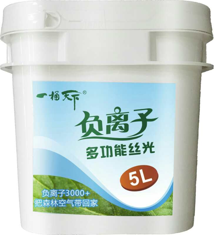 广西负离子乳胶漆,供应效果显著的负离子墙面漆