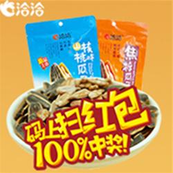 中国二维码营销软件_诚荐价格合理的二维码营销软件