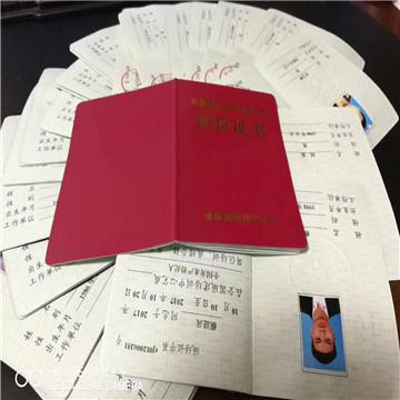 南京物業上崗證-專業報名考證培訓找華建教育