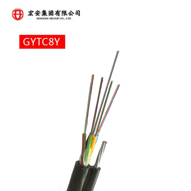 GYTA53光缆|哪里有供应高质量的GYTC8Y光缆