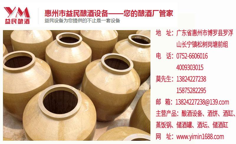 广东哪里有高品质的储酒罐销售——望牛墩储酒罐批发