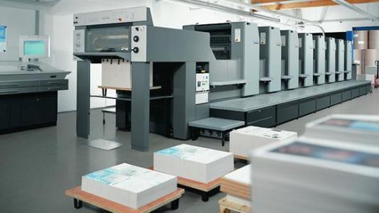 重庆画册印刷_重庆画册印刷厂家