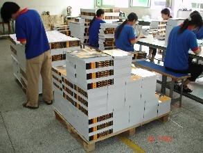 专业的印刷机构-贵州彩印印刷技术