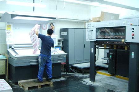 重庆包装盒印刷_重庆包装盒印刷厂家