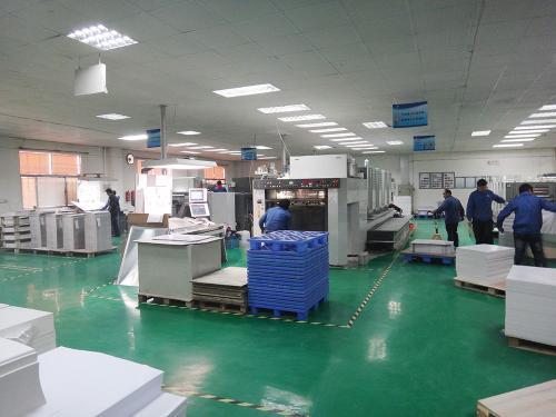 重庆精装包装盒印刷_有品质的印刷就在重庆利森印务设计