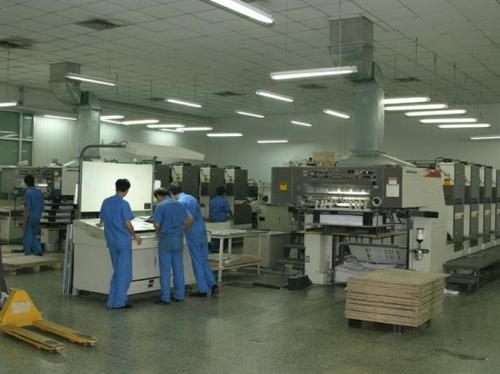 专业的印刷公司|贵州牛皮纸袋工厂