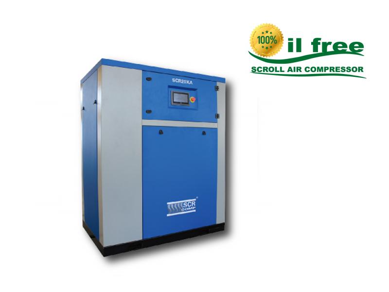 空压机专业供应商 山东节能空压机电话