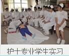重慶中專職業學校排名-重慶專業的職業學校