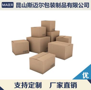 苏州瓦楞纸箱订做找哪家_宁波瓦楞纸箱