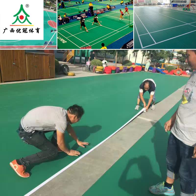 運動場PVC地膠,廣西專業PVC地板膠材料批發,安全環保