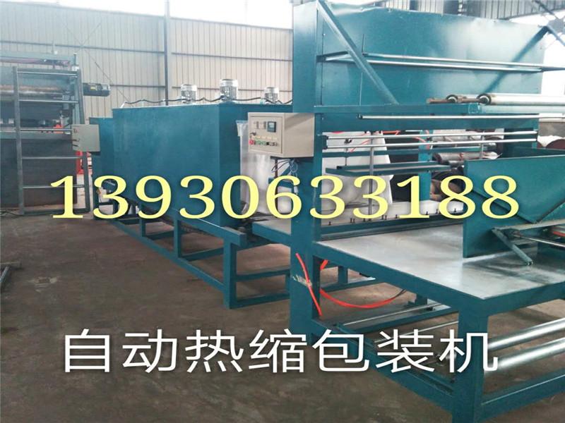知名的江苏全自动保温板包装机供应商_康洛机械设备,保温板包装机