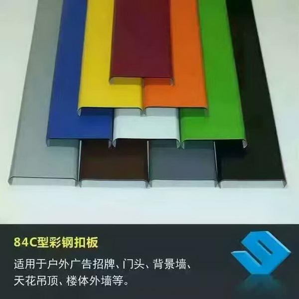 加工定制彩钢75直角扣板-买性价比高的彩钢75直角扣板优选郑州光彩广告