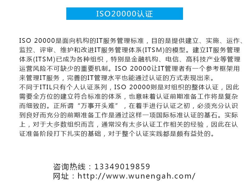 安徽质量体系认证价格——【推荐】合肥有口碑的认证