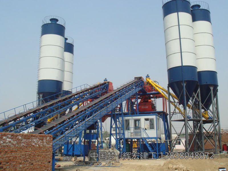 郑州哪里有供应专业的120商品混凝土搅拌站,HZS120搅拌站多少钱