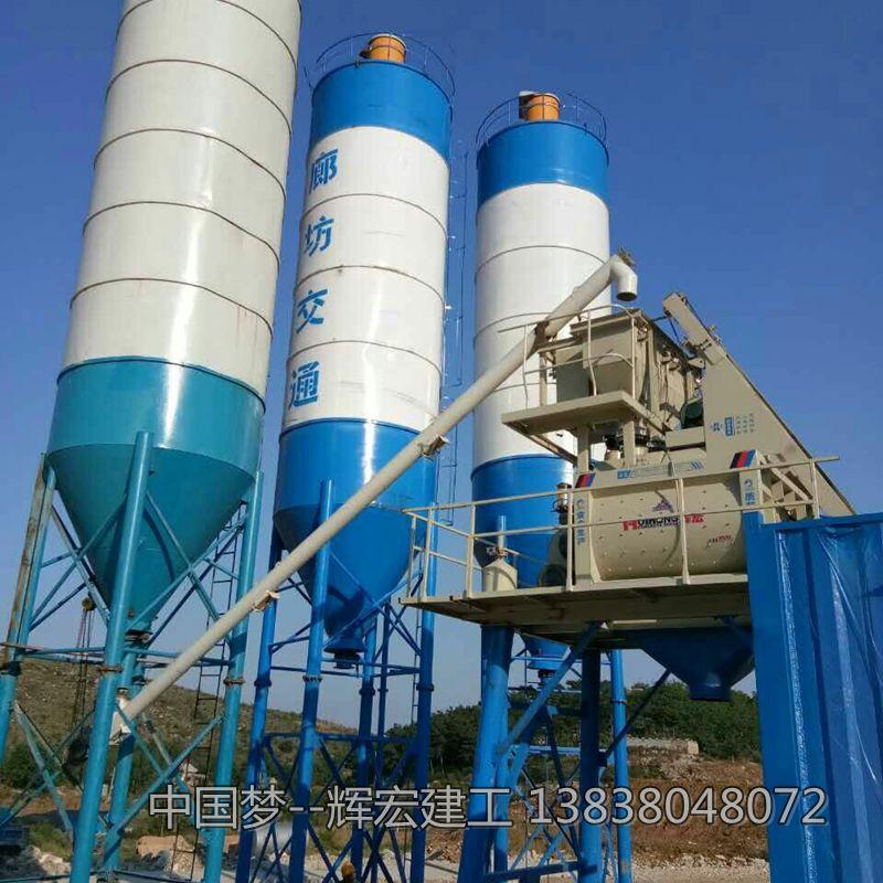 黑龙江HZS90混凝土搅拌站-耐用的hzs90商品混凝土搅拌站供销