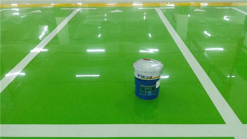 环氧地坪漆生产厂家-南宁广西环氧地坪漆厂家