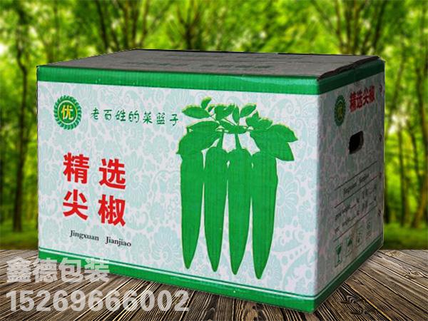 包装纸箱【蔬菜纸箱】山东生产蔬菜纸箱的厂家哪家好?-鑫德包装