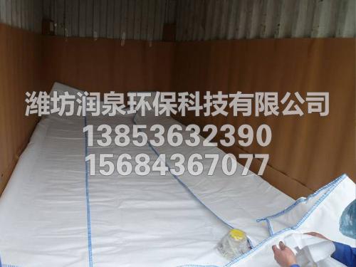 易安裝集裝箱液袋-供應山東專業的集裝箱液袋