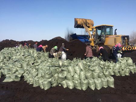 吉林泥炭土多少钱一斤-魏奇草炭土提供抚顺市地区优良的泥炭土