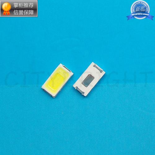 专业的5730白色发光二极管要到哪买_LED发光二极管