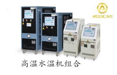 销量领先的高温模温机长期供应――深圳高温模温机好不好